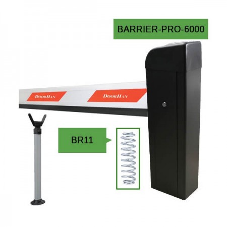 Комплект шлагбаума BR-PRO6000KIT