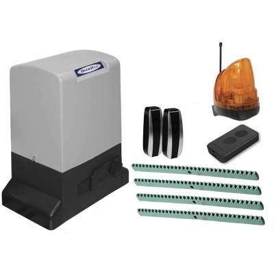 Комплект привода SL-1300PROKIT для ворот весом до 1300 кг (DOORHAN)